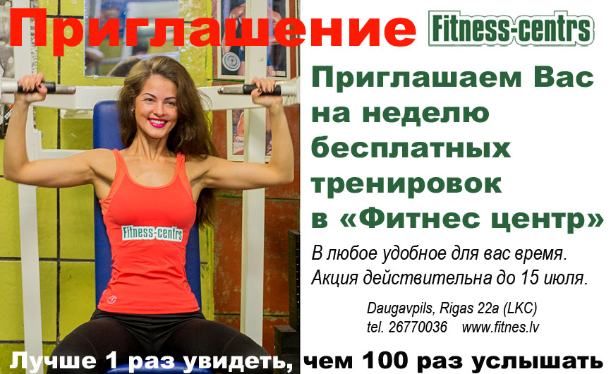 http://img.fitnes.lv/2/Akcija_2839934.jpg