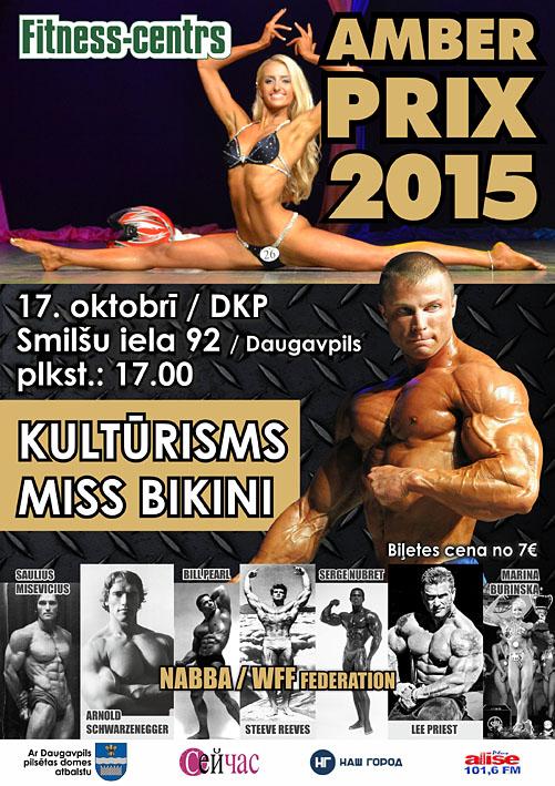 http://img.fitnes.lv/2/Amber_prix_2015_39889.jpg
