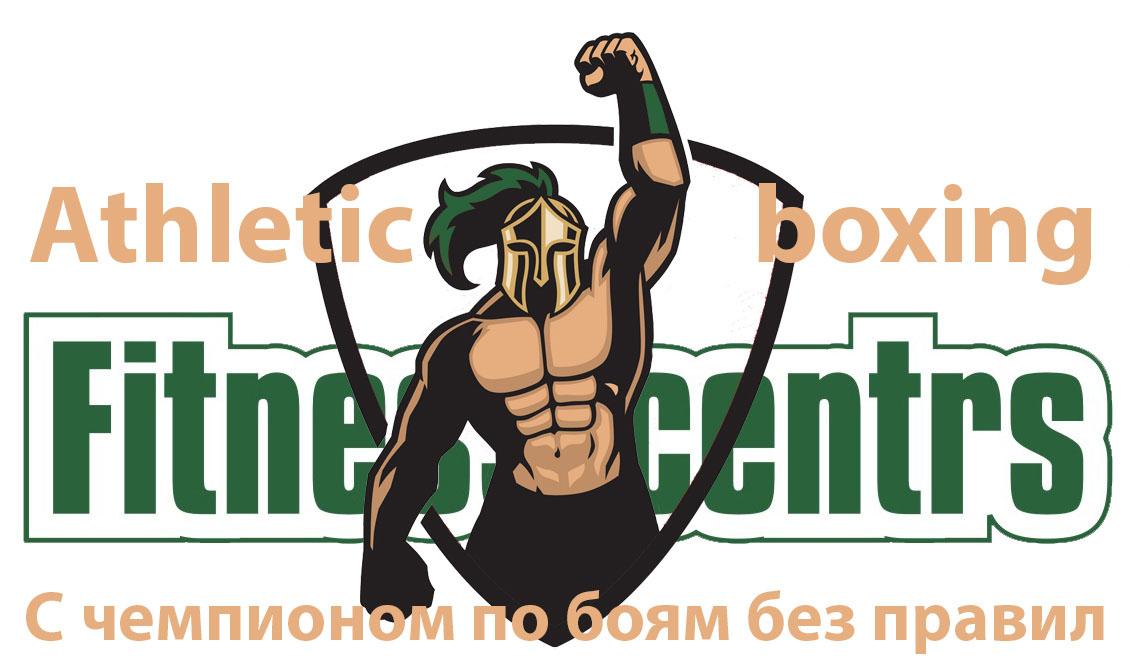 http://img.fitnes.lv/2/Atletic_boxing_828377744.jpg