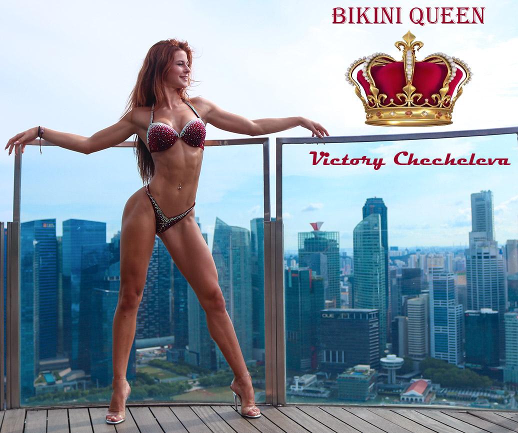 http://img.fitnes.lv/2/Bikini_Queen_1474.jpg