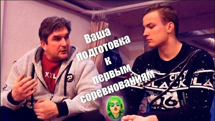 http://img.fitnes.lv/2/Burinskis_Olegs_999277154.jpg