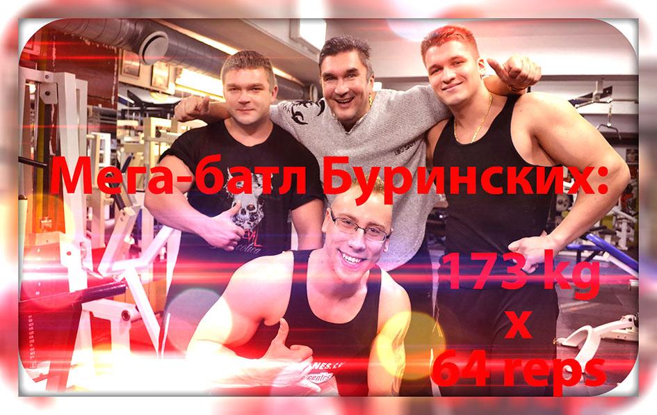 http://img.fitnes.lv/2/Burinsky_Oleg_2788751.jpg