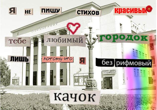 http://img.fitnes.lv/2/Daugavpils_8399383764.jpg