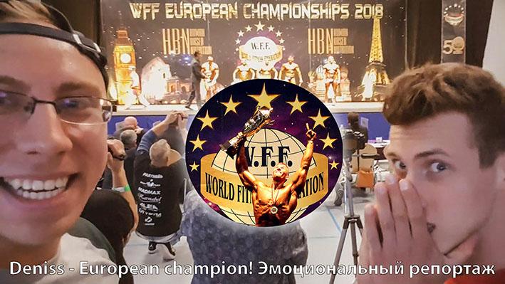 http://img.fitnes.lv/2/European_champion_876589965.jpg
