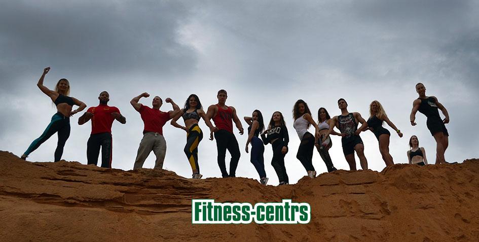 http://img.fitnes.lv/2/Fitness_centrs_178927_0499.jpg