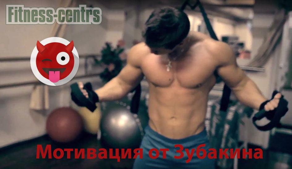 http://img.fitnes.lv/2/Fitness_centrs_2345714_2.jpg