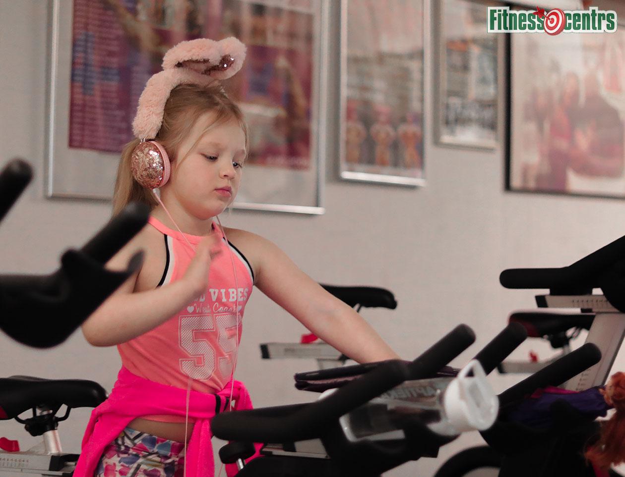 http://img.fitnes.lv/2/Fitness_centrs_26782_6528.jpg