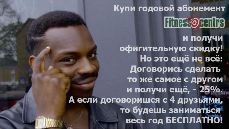 http://img.fitnes.lv/2/Fitness_centrs_2678838923.jpg