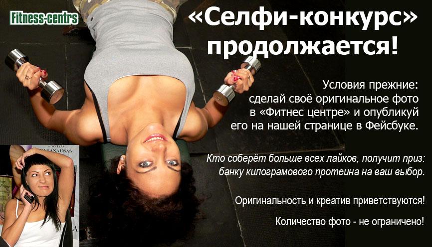 http://img.fitnes.lv/2/Fitness_centrs_28901876.jpg