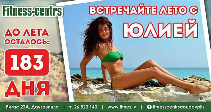http://img.fitnes.lv/2/Fitness_centrs_398476.jpg
