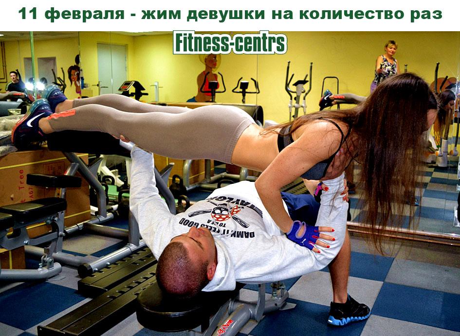 http://img.fitnes.lv/2/Fitness_centrs_728384654.jpg