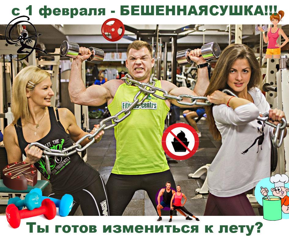 http://img.fitnes.lv/2/Fitness_centrs_82983038.jpg