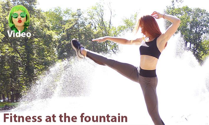 http://img.fitnes.lv/2/Fitness_fountain_829384.jpg