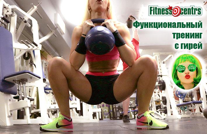 http://img.fitnes.lv/2/Ketllebell_7898.jpg
