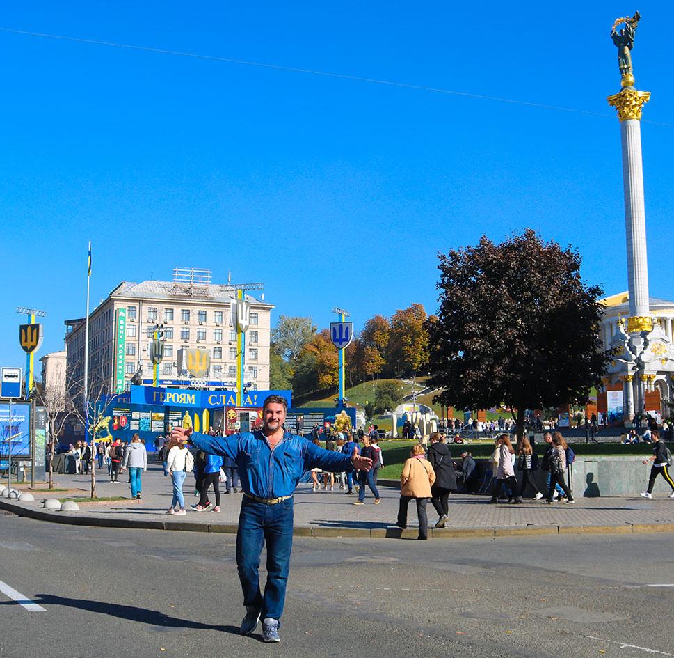 http://img.fitnes.lv/2/Kiev_Maidan_9329.jpg