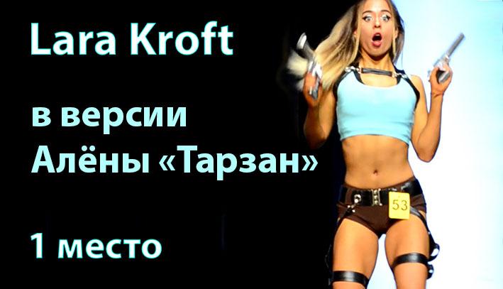 http://img.fitnes.lv/2/Lara_Kroft_76788.jpg