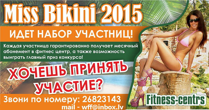http://img.fitnes.lv/2/Miss_bikini_2015_nabor.jpg