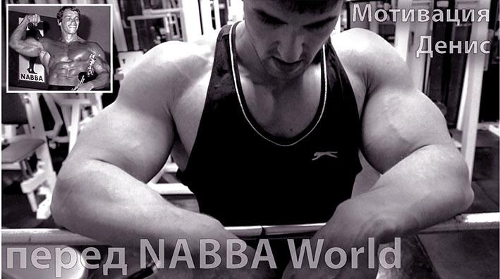 http://img.fitnes.lv/2/NABBA_World_9283.jpg