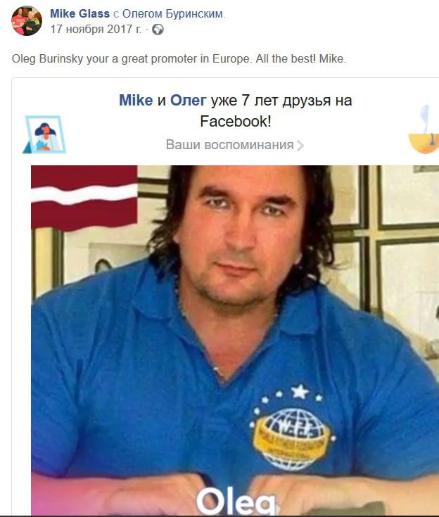 http://img.fitnes.lv/2/Oleg_Burinsky_288373.jpg