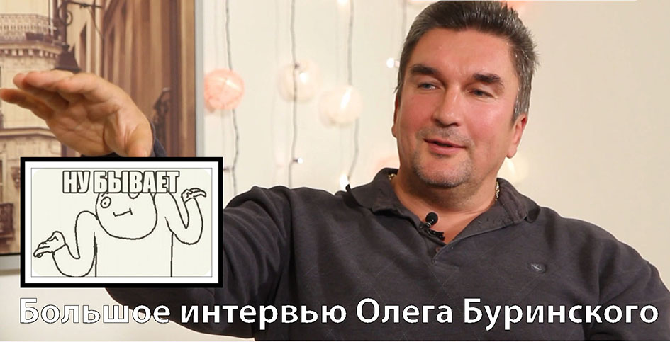 http://img.fitnes.lv/2/Oleg_Burinsky_Dautkom.jpg
