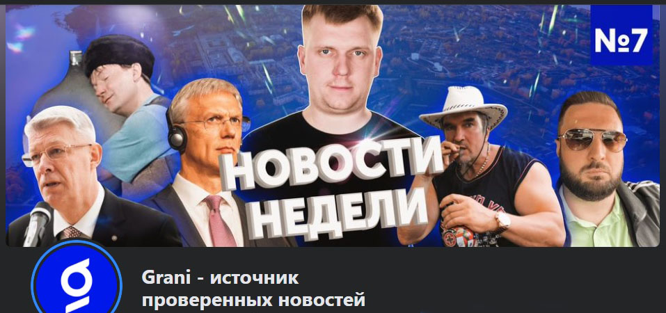 http://img.fitnes.lv/2/Oleg_Burinsky_Grani_lv_267272.jpg