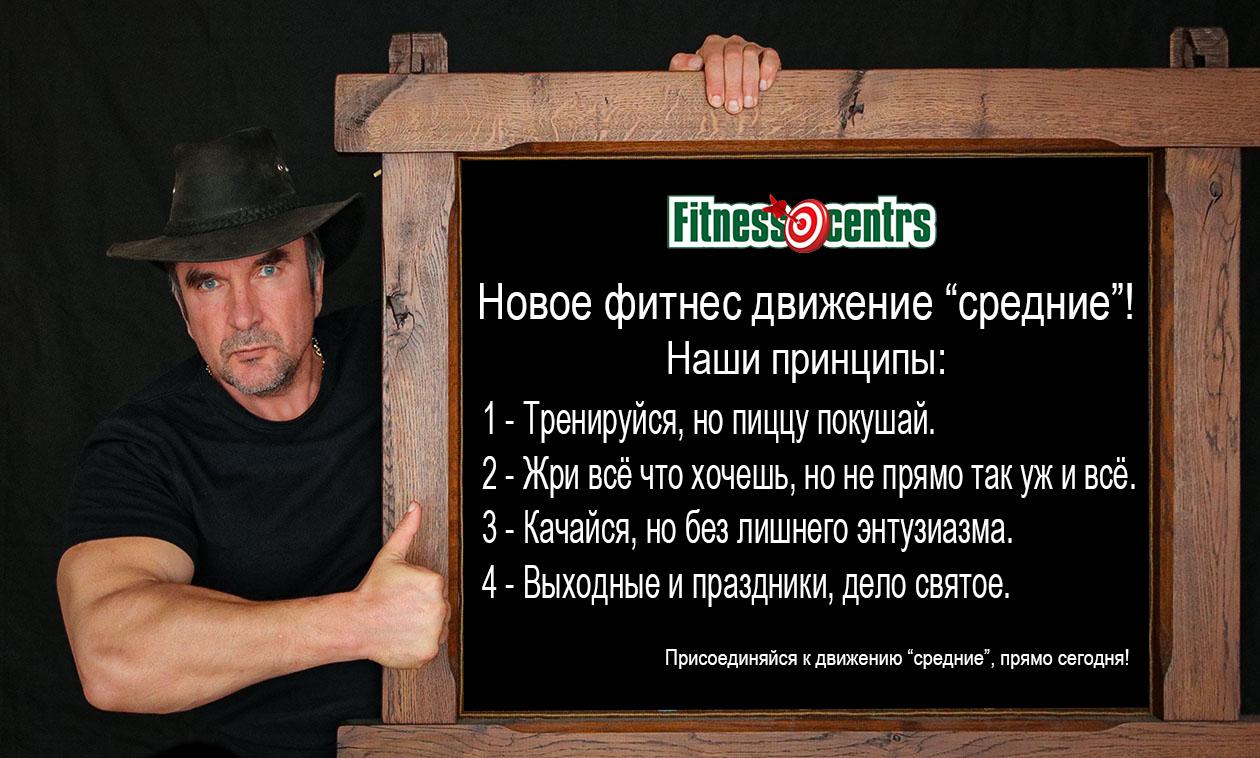 http://img.fitnes.lv/2/Olegs_Burinskis_278393_4504.jpg