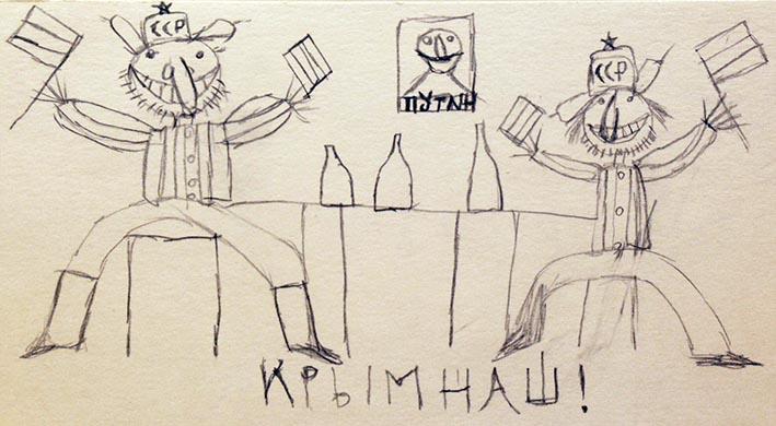 http://img.fitnes.lv/2/Putin_289834.jpg