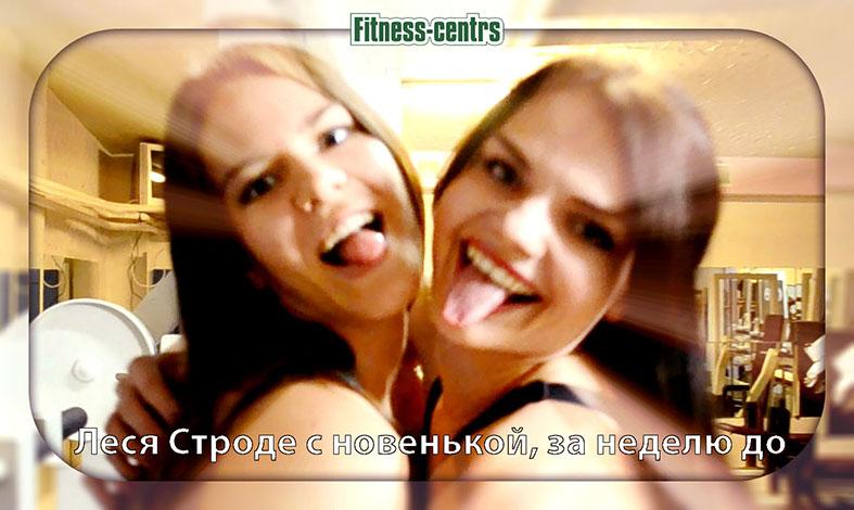 http://img.fitnes.lv/2/Strode_Lesja_928876.jpg