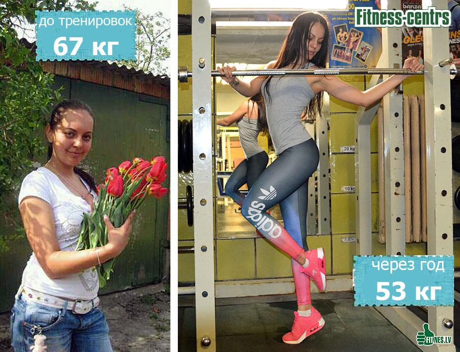 http://img.fitnes.lv/2/Tanja_0301_2.jpg