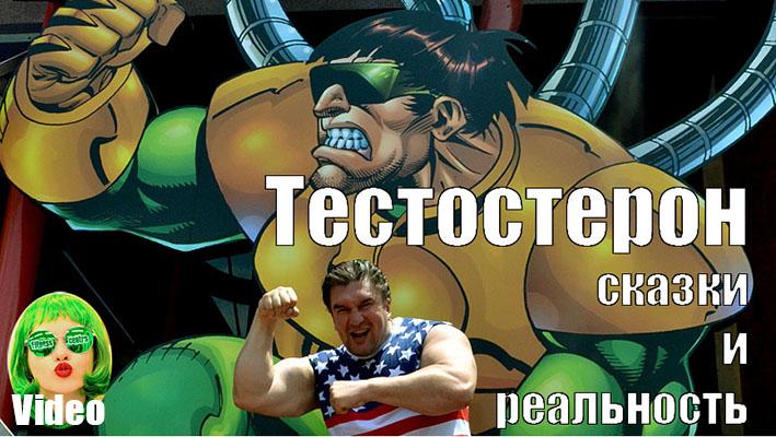 http://img.fitnes.lv/2/Testosterone_98882664.jpg