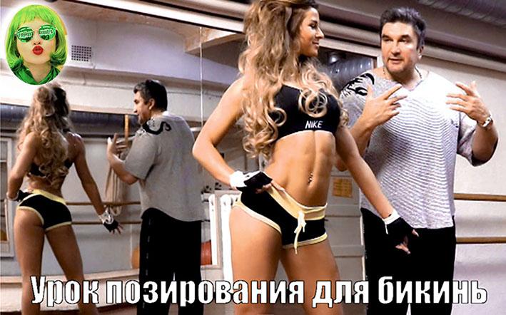 http://img.fitnes.lv/2/Vika_Oleg_Burinsky_2893872.jpg