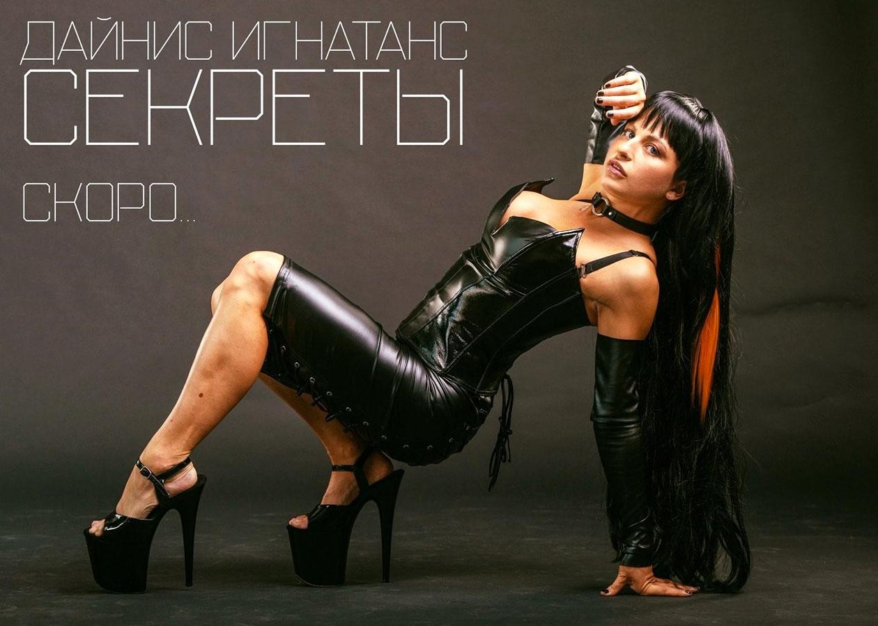 http://img.fitnes.lv/2/Zanna_2893993.jpg