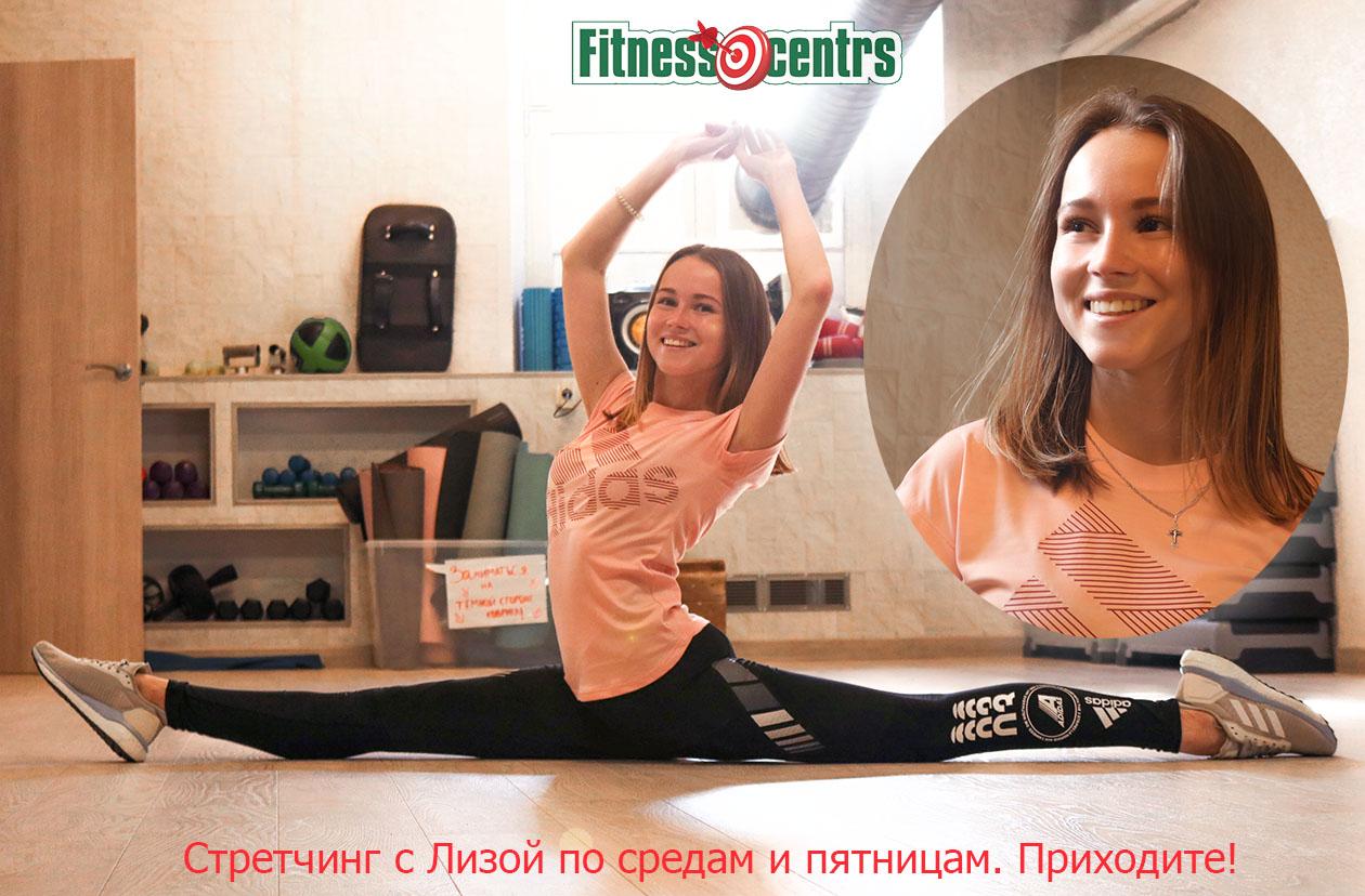 http://img.fitnes.lv/2/aerobic_788172_0569.jpg