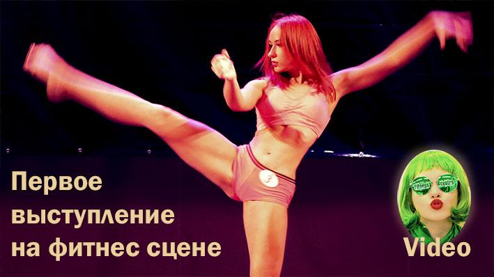 http://img.fitnes.lv/2/aerobics_02944.jpg