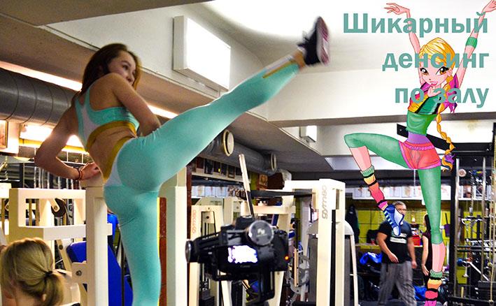 http://img.fitnes.lv/2/aerobiks_dance_29934672.jpg