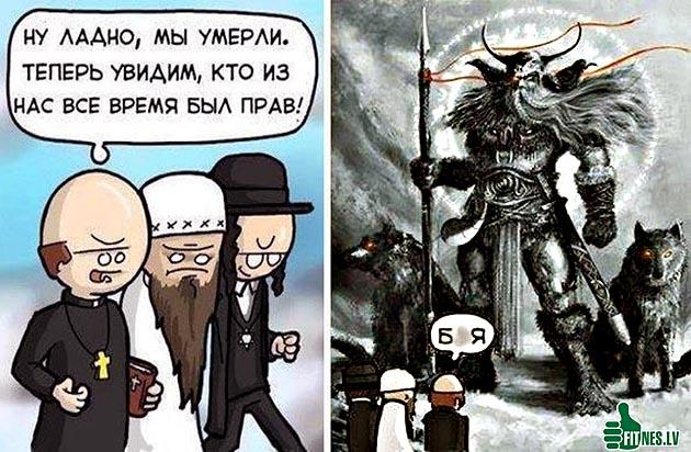 http://img.fitnes.lv/2/anime_humor_2730322.jpg