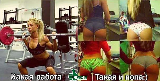 http://img.fitnes.lv/2/ass_fitness_293443.jpg