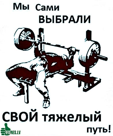 http://img.fitnes.lv/2/benchpress_22938003.jpg