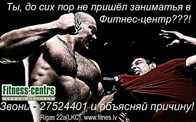http://img.fitnes.lv/2/bodybuilding_3542976.jpg