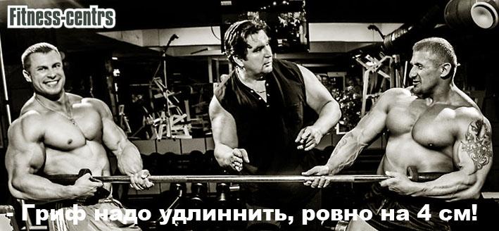 http://img.fitnes.lv/2/bodybuilding_humor_foto_48024.jpg