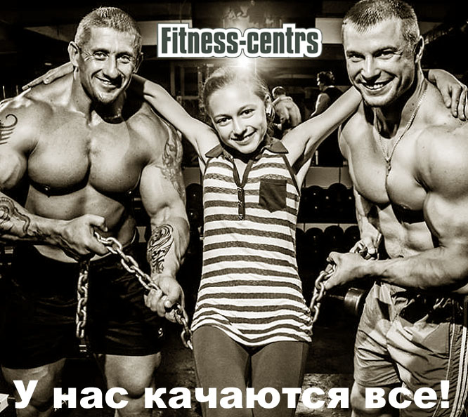 http://img.fitnes.lv/2/bodybuilding_humor_foto_48029.jpg