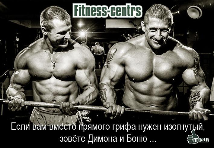 http://img.fitnes.lv/2/bodybuilding_humor_foto_48030.jpg