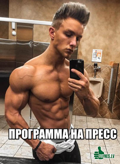 http://img.fitnes.lv/2/bodybuilding_press-283977.jpg
