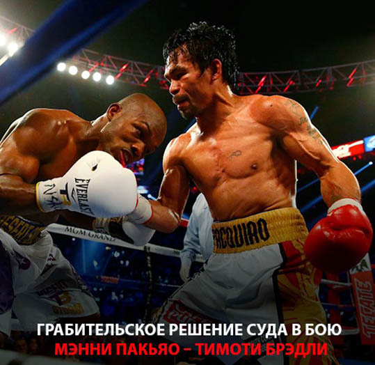 http://img.fitnes.lv/2/boxing_278293884.jpg