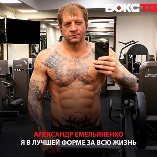 http://img.fitnes.lv/2/boxing_289199283.jpg