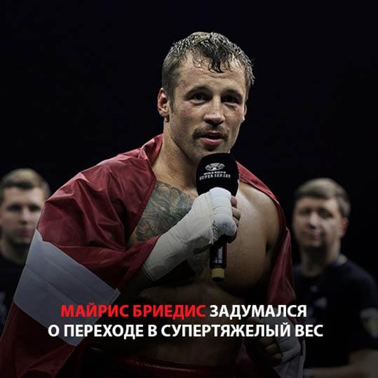 http://img.fitnes.lv/2/boxing_Briedis_2881.jpg