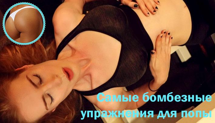 http://img.fitnes.lv/2/bumbum_fitness_92983745612.jpg