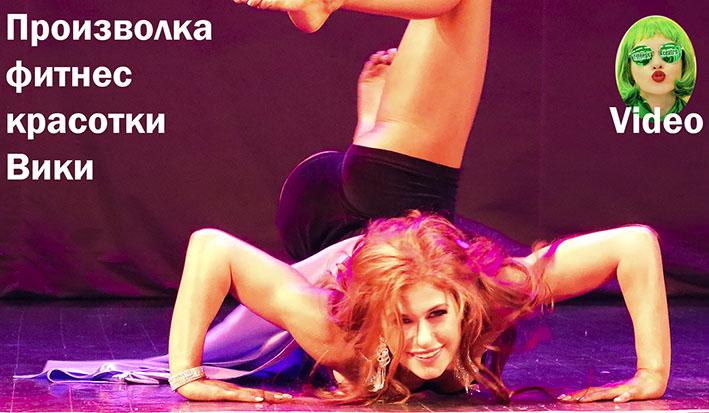http://img.fitnes.lv/2/dance_aerobics_girls_92747.jpg