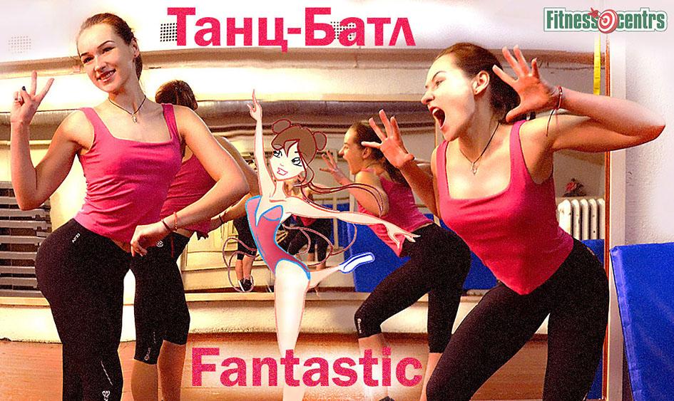 http://img.fitnes.lv/2/dance_batl_338979625.jpg