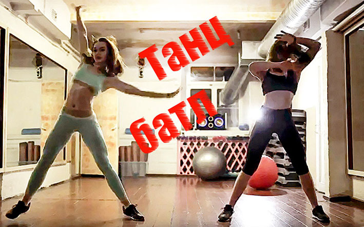 http://img.fitnes.lv/2/dance_batl_8947745.jpg